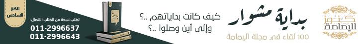 شرطة مكة توضح ملابسات تعامل رجل أمن مع مركبة كانت