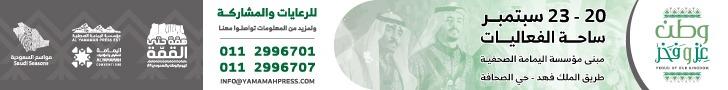 أميركا تتشظى على وقع الصراع الحزبي منقول من جريدة الرياض