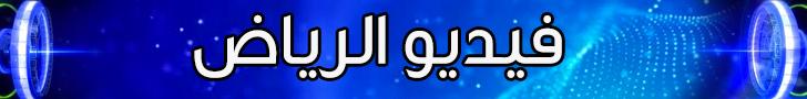 الشيخ المطلق: رعاية القرآن وأهله أولوية سعودية منذ تأسيس المملكة